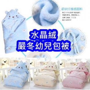 嬰幼兒包巾中的極品,多功能嚴冬保暖舒適包巾,包被獨特設計包覆小寶寶高級水晶絨/寶寶包被/包毯/包腳可愛包毯/彌月好禮