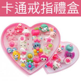 【兒童配件造型系列】可愛戒指24枚盒裝,童年只有一次,一起玩吧!!節慶場合配件/戒指/手指/生日/兒童節禮物
