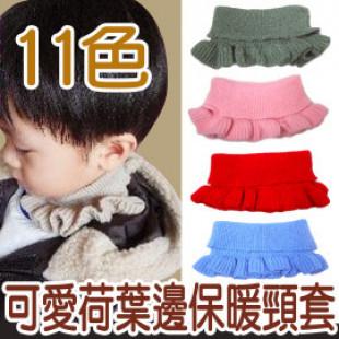【秋冬最大的禦寒防護,親子圍脖】大人小孩皆可用脖套/脖圍,讓脖子更溫暖時尚更加分☆造型頸套