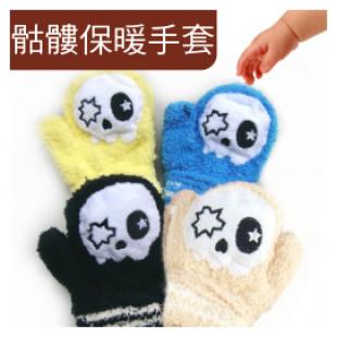 【兒童秋冬配件保暖手套系列】可愛骷髏頭保暖手套/寶寶毛線手套/造型全指手套☆4款
