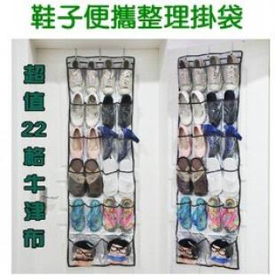 【媽咪的好幫手,鞋子收納掛袋空間好利用】22格鞋子整理袋,有了它,鞋子不再凌亂多功能收納包袋/鞋盒/收納包/鞋子整理包