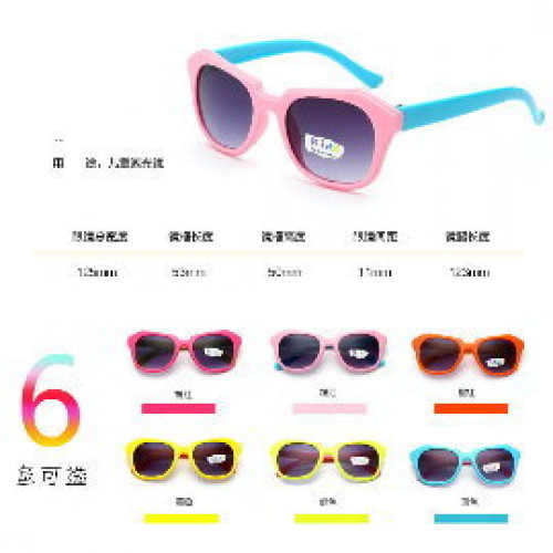 8f2a30f713  Summer child protection series  super new four seasons to protect the  eyes. Men and women can wear children s fashion anti-ultraviolet sunglasses    baby ...