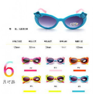 【夏日兒童防護系列】超級新款四季可防護眼睛.男女可戴兒童時尚防紫外線太陽眼鏡/寶寶眼鏡/造型眼鏡/時尚配件~抗UV400