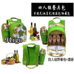 露營野餐組合保溫旅行4人餐具組揹包~四人餐包 4人野餐包 露營包 食物包-高級不銹鋼餐具背包組(露營必備-四人份餐具組)