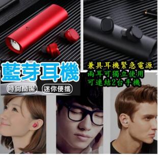 比磁吸更高級比k3更升級藍牙耳機告別有線多功能無線耳機~單雙耳皆可用,可連接2台手機,超強訊號,兼容性高,大容量充電可當緊急充電寶,消噪技術降低干擾,運動跑步也無所懼怕
