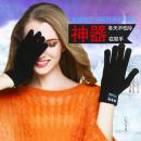 藍牙4.1智慧手套{藍芽無線通話手套}~帶著手套比個電話姿勢即可接聽喔再冷也不怕~可時尚秋冬針織手套~ 藍牙手套 保曖手套 藍牙通話音樂 男女可戴 觸控手套