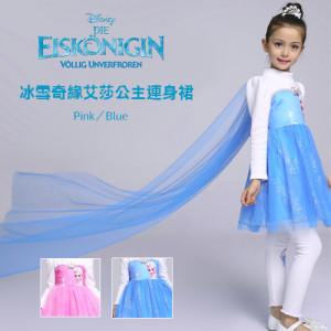 《冰雪奇緣艾莎公主連身裙》~新年公主裙加絨加厚~連身裙/聖誕節童裝/萬聖節套裝/女童連身裙/套裝