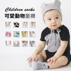 童襪~多款可愛卡通動物童襪~★兒童卡哇伊造型短襪★造型襪子/兒童襪子