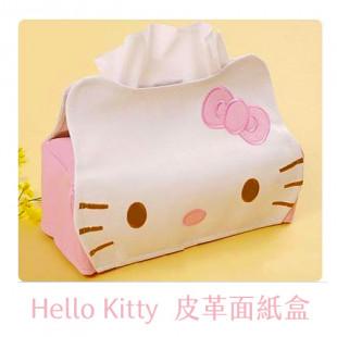 Hello Kitty  皮革面紙盒/KT貓紙巾盒/可愛卡通紙巾盒