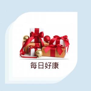 註冊24小時內採購超值特惠價商品區