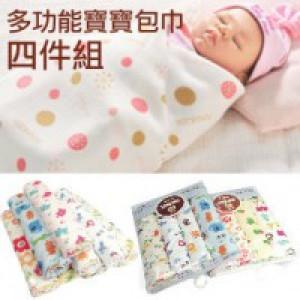 包巾睡袋系列